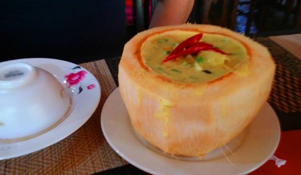 Amok Cambodia